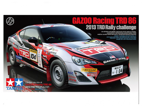 24337 Tamiya Gazoo Racing TRD 86 (2013 TRD Rally Challenges) (1:24)
