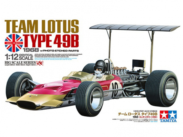 12053 Tamiya Lotus Type 49B 1968 - w/Photo Etched Parts (1:12)